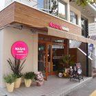 ネイルクイック/ネイルサロン(店舗入口・店内)