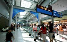 仁川国際空港鉄道