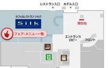 ホテルJALシティ関内横浜/宿泊施設(エントランス)