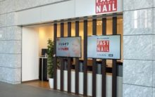 FAST NAIL/ネイルサロン(店舗入口・店内)