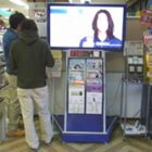 デジタルサイネージ広告出稿ロケーション│大学(食堂・購買)